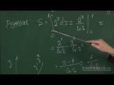 Математика. 11 класс. Урок 58. Дифференцирование показательной и логарифмической функций.